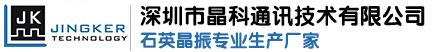 深圳市jrs直播在线直播免费观看通讯技术开发有限公司
